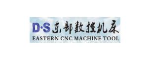 Eastern data machine