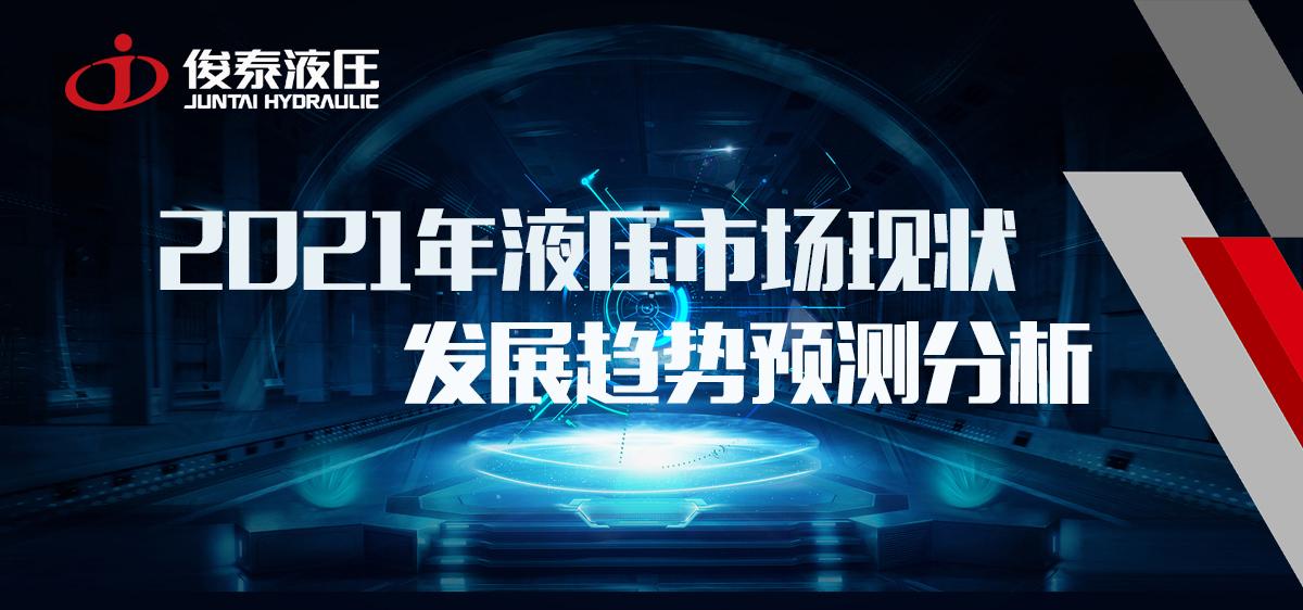 2021年中国matext客户端市场现状及发展趋势预测分析